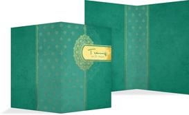 Kirchenheft Umschlag zur Hochzeit Mumbai - Türkis (K38)